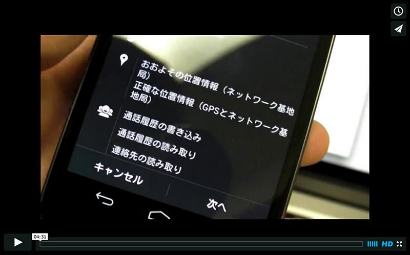 映像のスクリーンショット