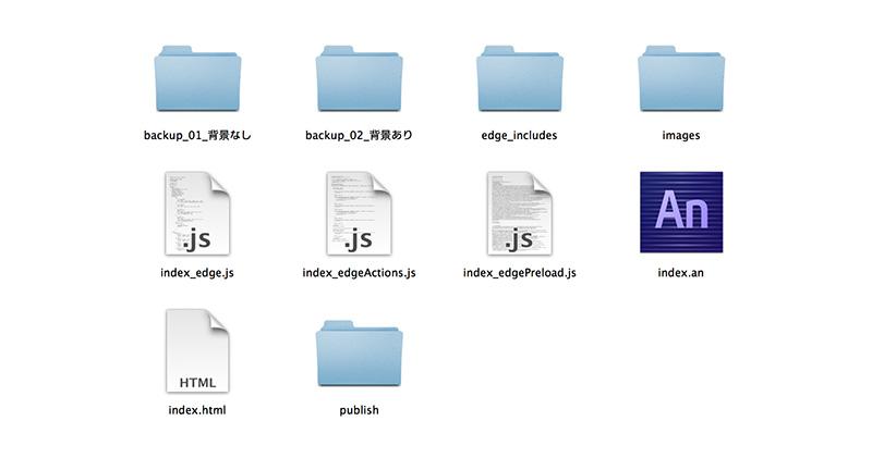 パッケージデータのスクリーンショット