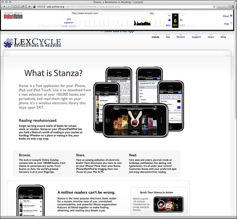 レックスサイクル社サイトのスクリーンショット