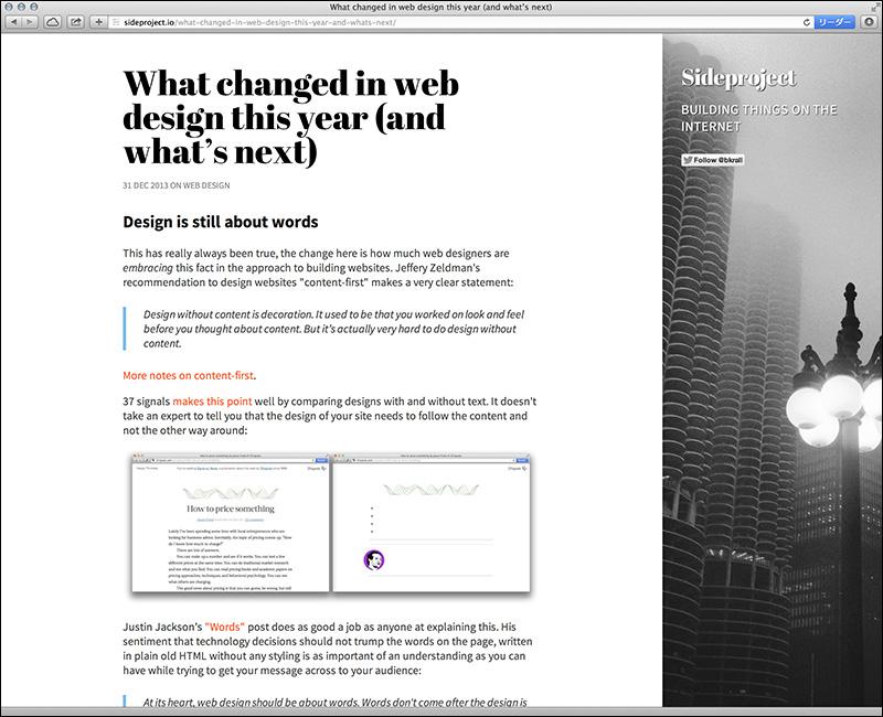 ウェブページのスクリーンショット