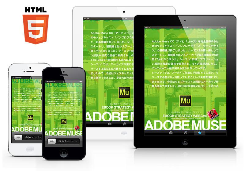 ウェブアプリのスクリーンショット