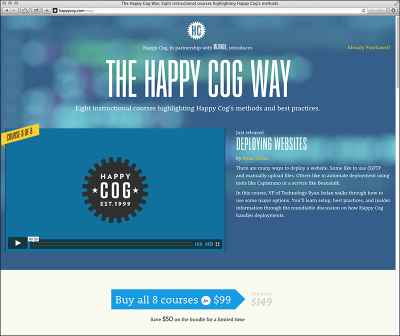 Happy Cog Way