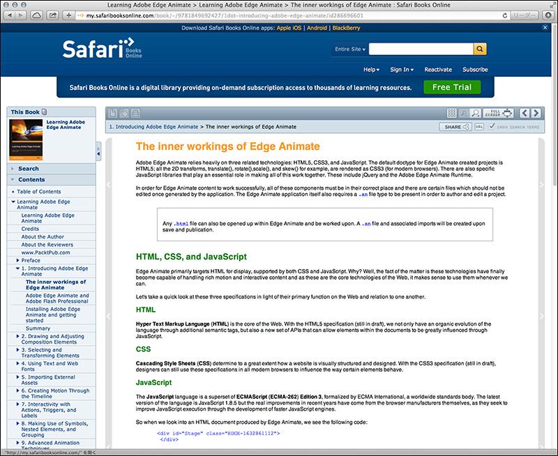 Safari Books Onlineのページ