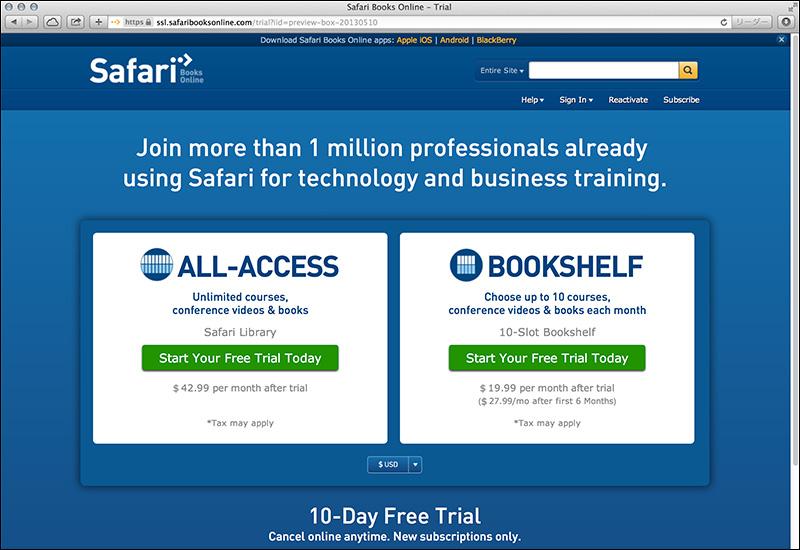 Safari Books Onlineの会員登録ページ