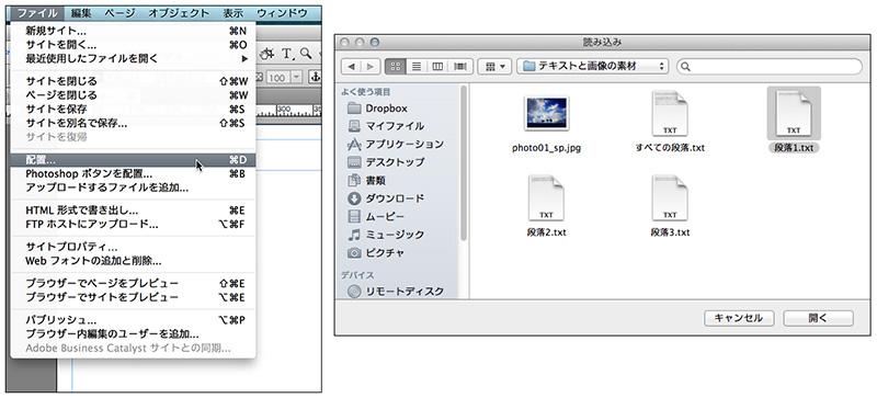 Adobe Museのインターフェイス