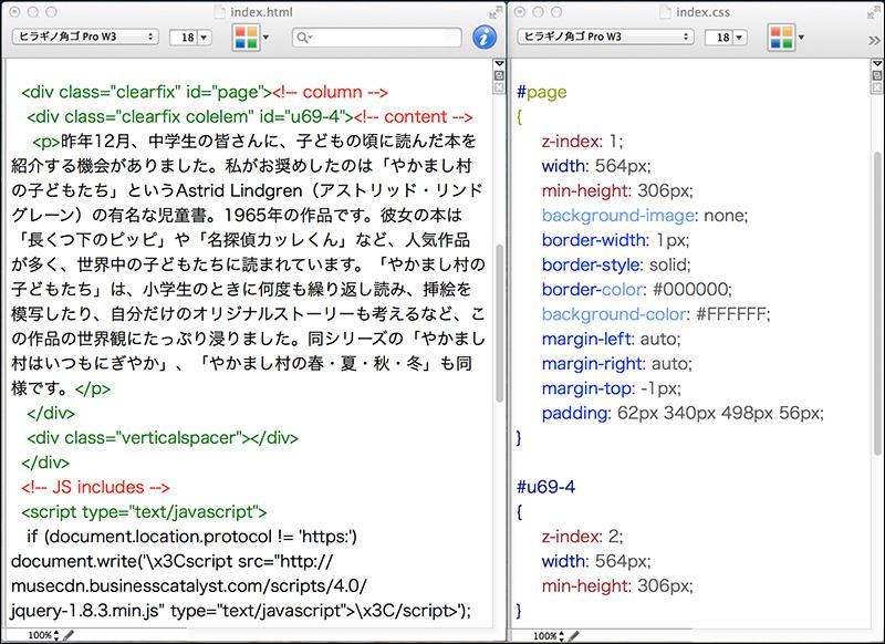 Adobe Museが生成するHTML