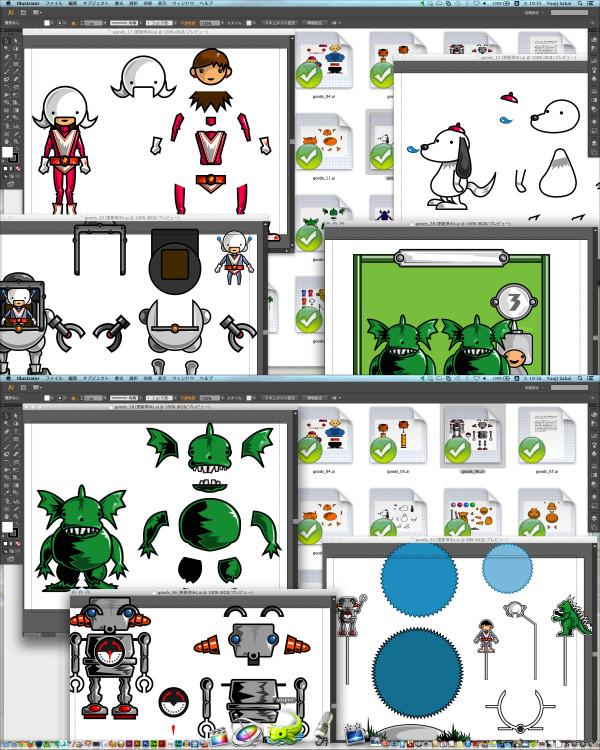 キャラクターデータのスクリーンショット