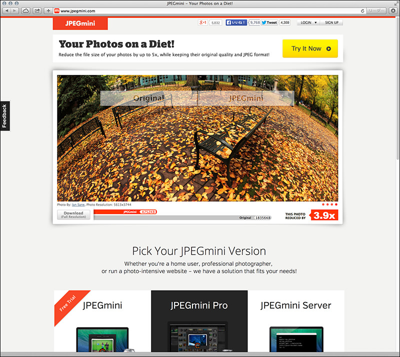 JPEGminiの公式サイト