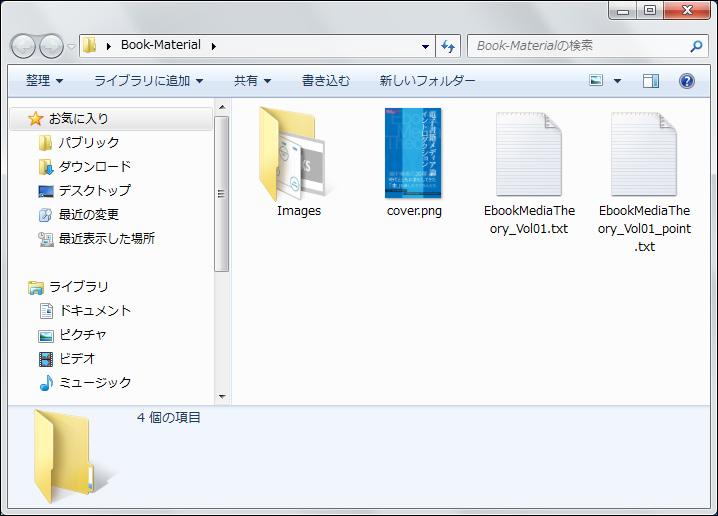 20140409_001-01_01