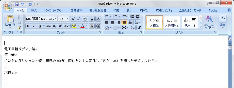 20140409_004-02_02