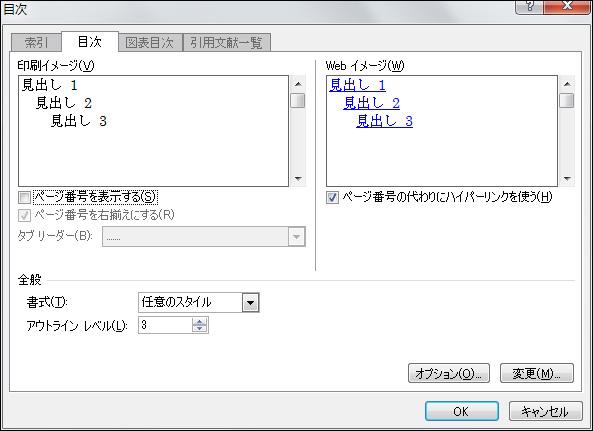 20140409_006-02_04