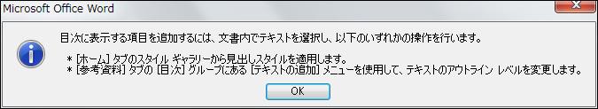20140409_007-02_05