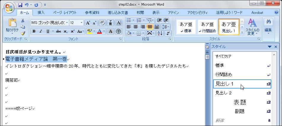 20140409_010-02_10