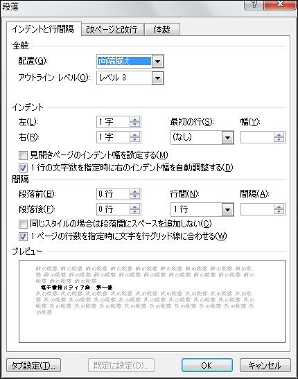 20140409_021-04_07