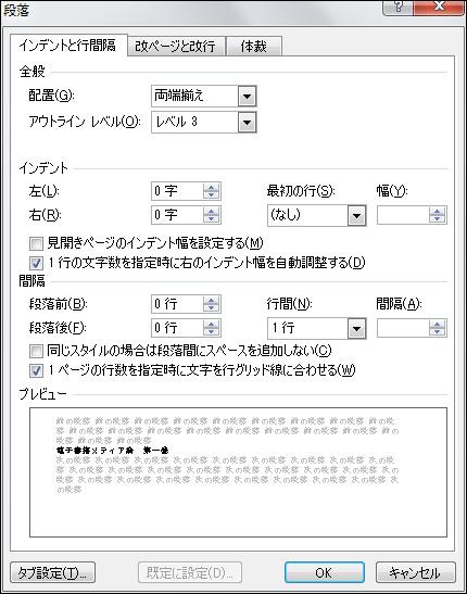 20140409_022-04_08