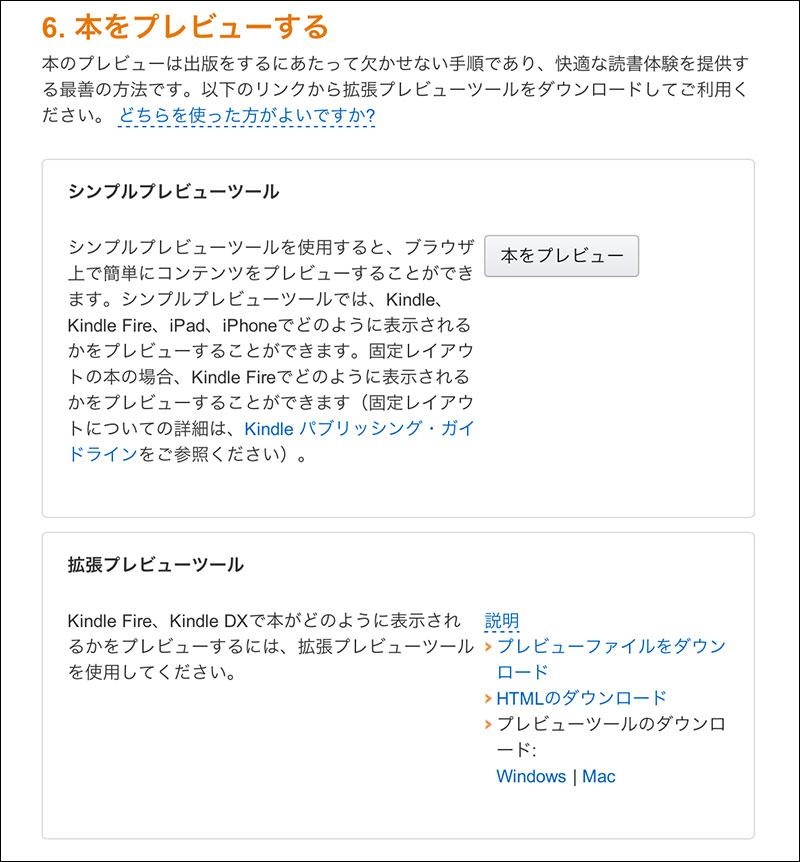 20140409_04-kdp_book10