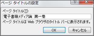 20140409_050-09_06