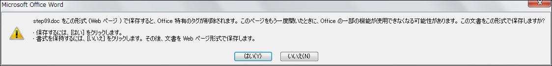 20140409_052-09_08