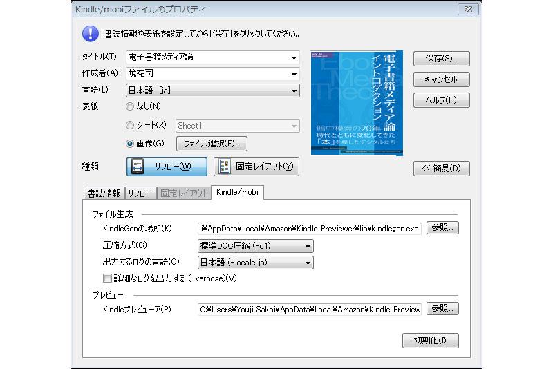 20140410_ichitrou02