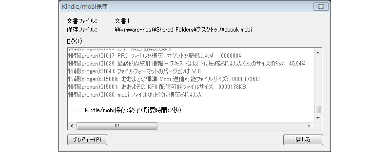 20140410_ichitrou03