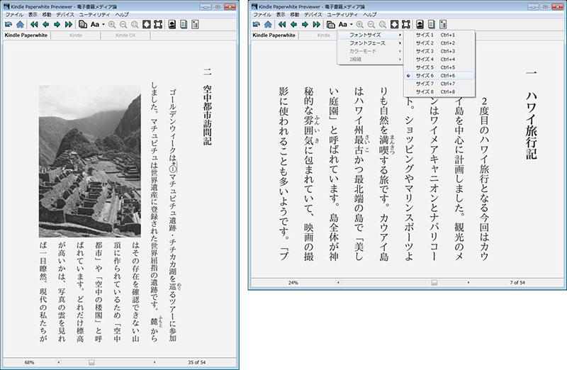 20140410_ichitrou04