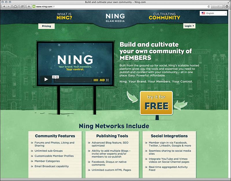 Ningのウェブサイト