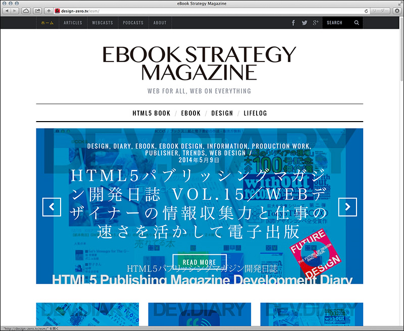 eBook Strategy Magazine