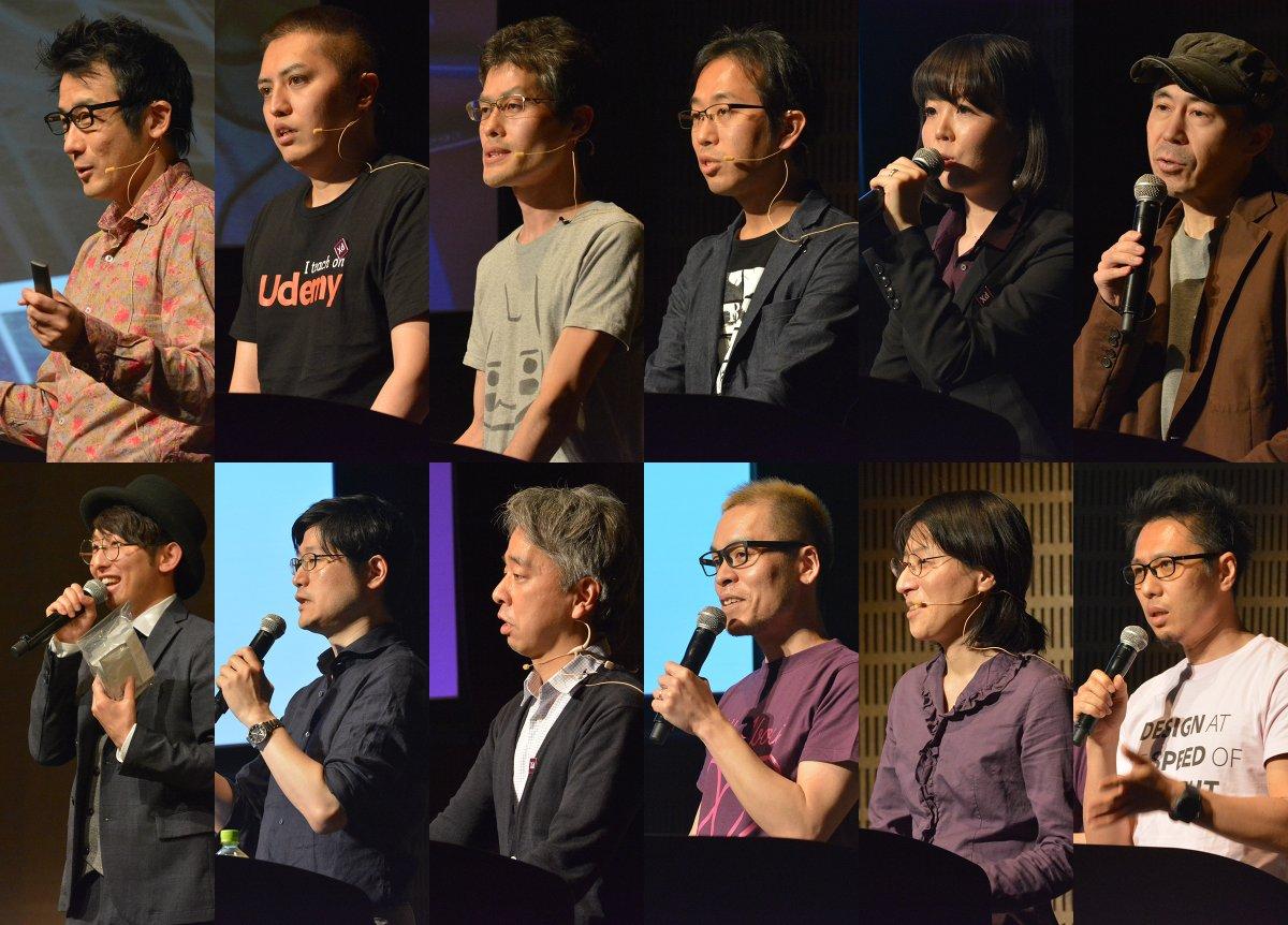 イベント登壇者の一覧写真(撮影:イイダ マサユキ)