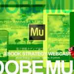 ノンプログラマーズ・ウェブデザイン/第3回 Adobe Muse CC完全習得[基礎編]リリースのお知らせ