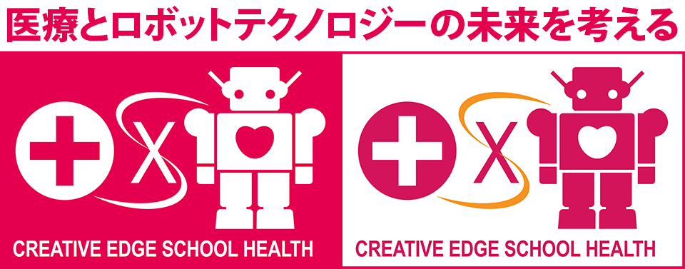 Health_LogoA-B